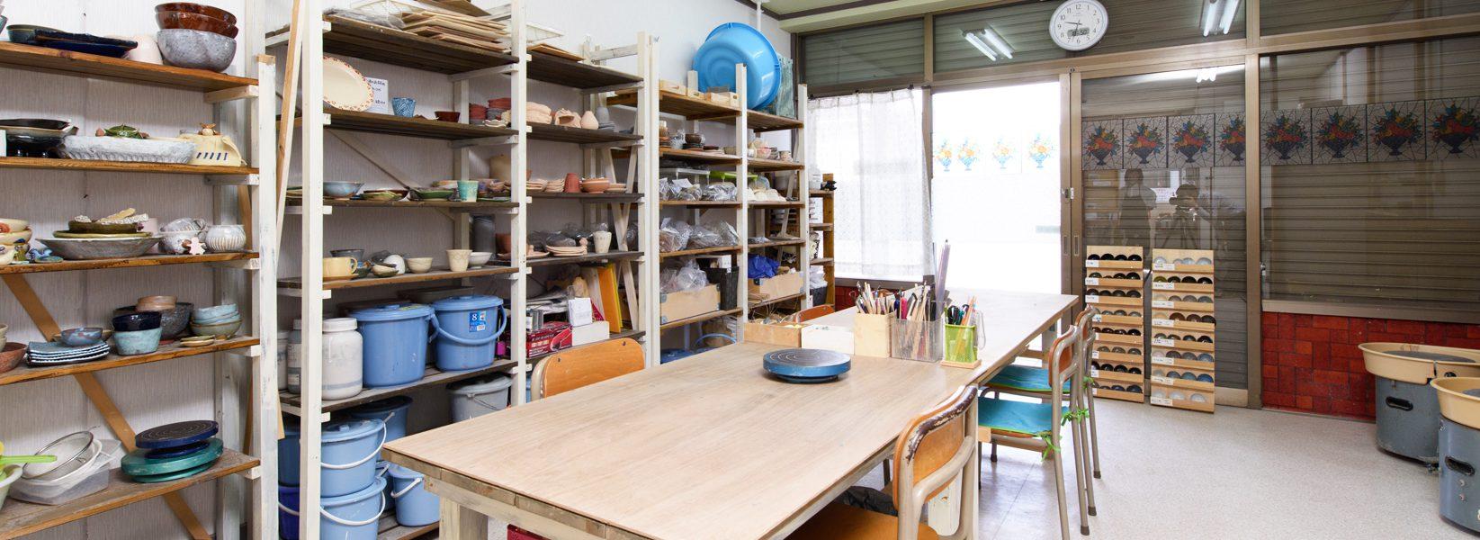 教室 陶芸